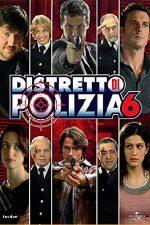 DISTRETTO-DI-POLIZIA